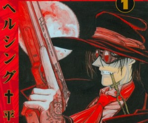 Hellsing & Hellsing Ultimate Respect/Comparison – Vol. 1